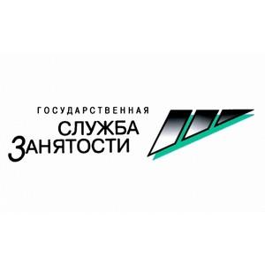 Более 4000 жителей моногородов Алтайского края нашли работу