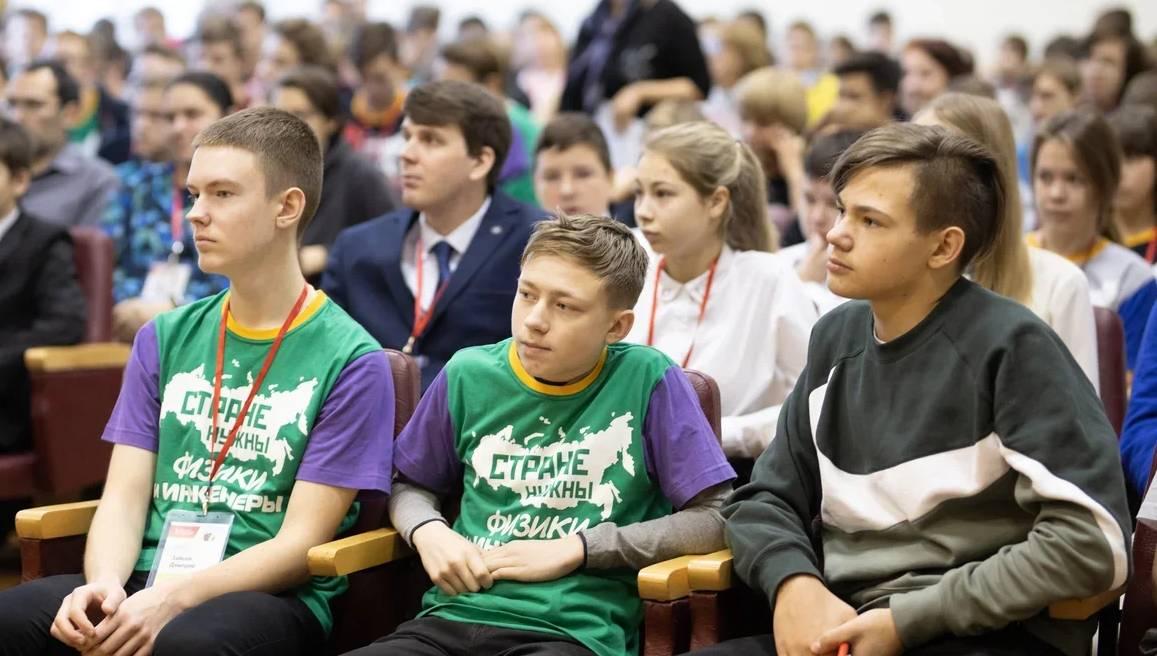 Школьники со всей России приняли участие в физических боях
