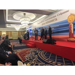 Премия «Экономическая книга года – 2019»