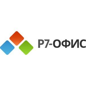 Merlion - официальный дистрибьютор «Р7-Офис»