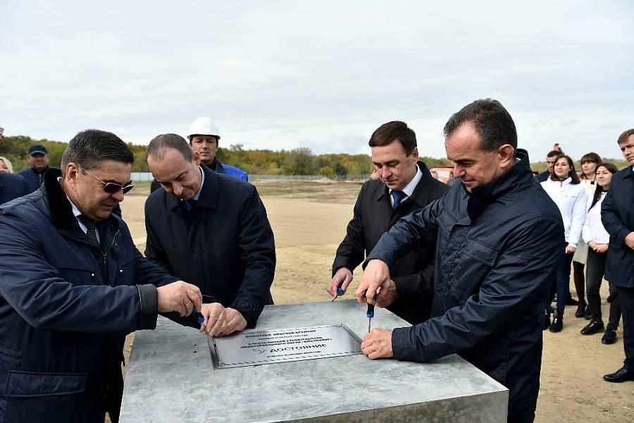 Дан старт строительству на юге России индустриального парка для МСП