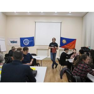 Соревнование интеллектуалов АО «ПО «УОМЗ»