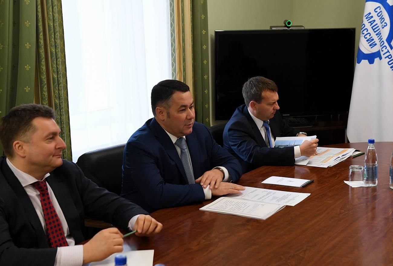 В Тверской области будет создан промышленный кластер