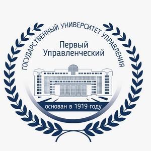 Представители ГУУ участвовали в форуме и выставке «Транспорт России»