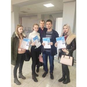 Тулэнерго пригласил на работу выпускников Ивановского университета