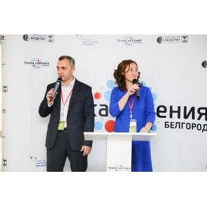 В Белгороде в восьмой раз прошла конференция «Агроуправление»