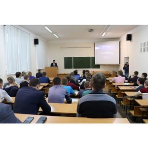 Удмуртэнерго: завершен курс по цифровой трансформации для студентов