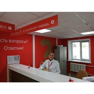 3,3 тыс. обращений от кировчан принято с помощью новых сервисов МФЦ