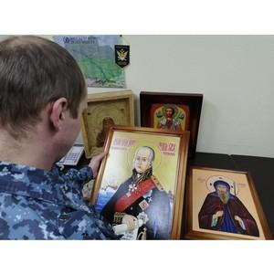 В УФСИН подвели итоги конкурса православной иконописи