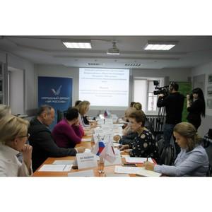 Активисты ОНФ в Коми добиваются организации доступной среды в регионе