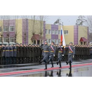 Пермский военный институт ВНГ РФ отметил 38 годовщину