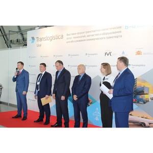 Translogistica Ural 2019 в Екатеринбурге
