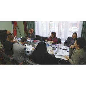 Задачи на 2020 год определили общественники в забайкальском Росреестре