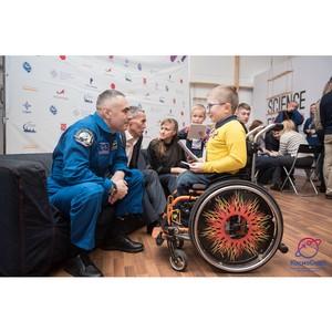 В Петербурге завершился Всероссийский форум «КосмоСтарт»