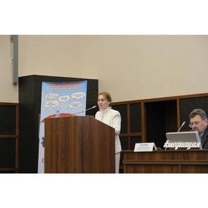 Конференция по медиации прошла в Тюмени