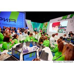 «Школа завтрашнего дня»: Владимир Путин принял участие в «Проектории»