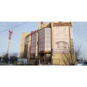 21 ноября в Чите состоится «День открытых дверей Росреестра»