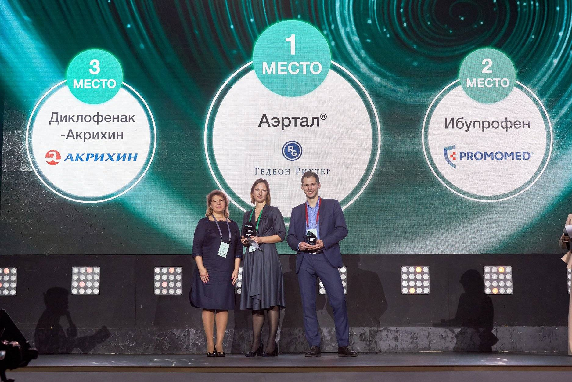 «Акрихин» на Russian Pharm Awards 2019