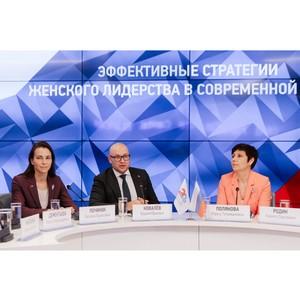Ассоциация менеджеров России. Лидерство вне стереотипов