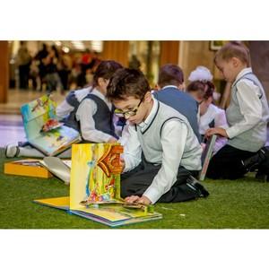 Книжки в подарок маленьким москвичам в Международный день слепых