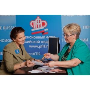 Свыше 1,1 млн. россиян подтвердили право на предпенсионные льготы
