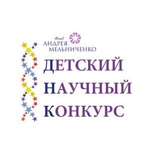 ДНК Фонда Андрея Мельниченко: юные таланты и проекты будущего