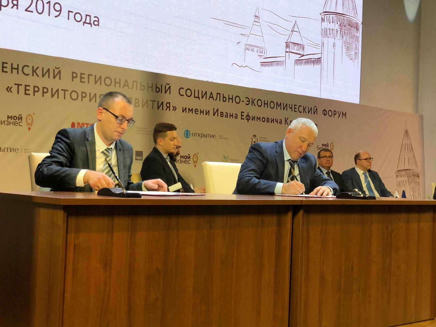 Соглашение между смоленским бизнес-защитником Ефременковым и ЦПП