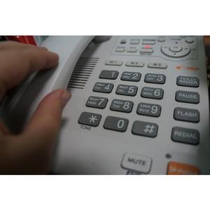 «Телефон доверия» в забайкальском Росреестре работает круглосуточно