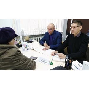 Консультации провело руководство забайкальского Управления Росреестра