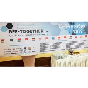 Более 1000 деловых встреч игроков индустрии моды на Bee-Together