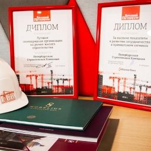 ГК «ПСК» пополнила список наград