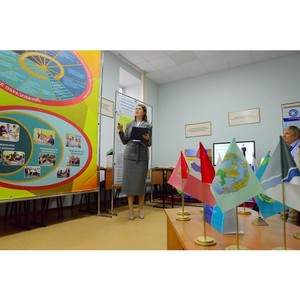 Центр «Академия педагогического мастерства: навыки XXI века» в Омске