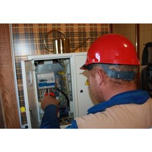 Удмуртэнерго выявляет случаи безучетного потребления электроэнергии