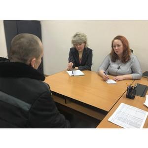 В ИК-2 организовали юридические консультации