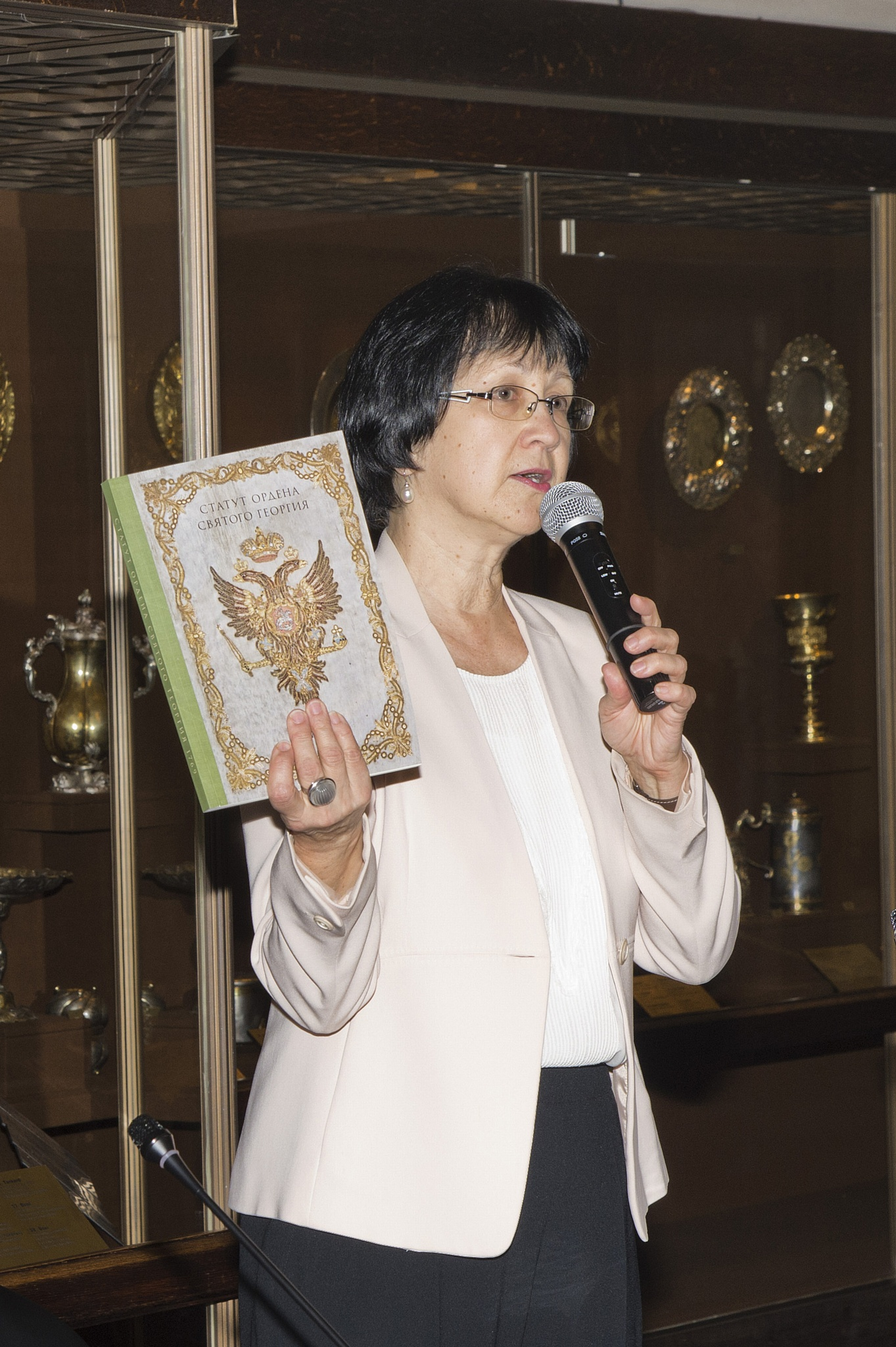 Конференция, посвященная 250-летию учреждения ордена Св. Георгия