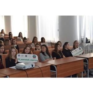 Проект «Автоледи – за культуру вождения» в Тюменской области
