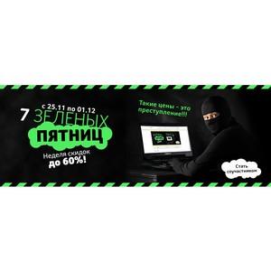 Aceronline.ru проведет «7 зеленых пятниц»