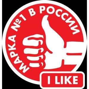 Народный Like! Определены лауреаты Марки №1 в России 2019