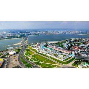 Татарстан признан лучшим направлением для делового туризма