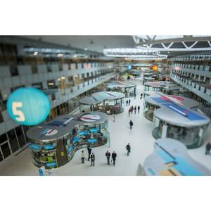 В Москве пройдет выставка Pro-management
