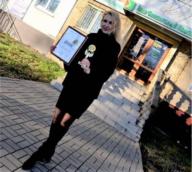 ООО «ВФП» - «Бренд года — 2019» в г. Калуга.