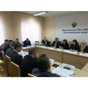 Вопросы электроснабжения обсудили в министерстве ТЭК и ЖКХ Кубани