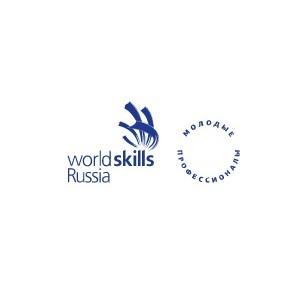 VI региональный чемпионат WorldSkills Russia пройдет в Подмосковье