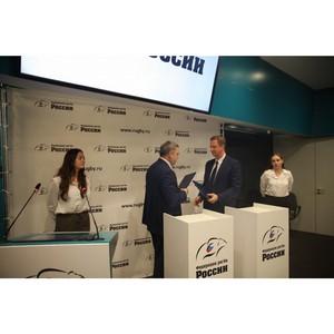 «Просвещение» и Федерация регби подписали соглашение о сотрудничестве