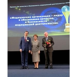Лидер по качеству и безопасности медицинской деятельности в России