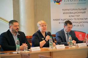 Специалисты ЗАО «ЕНДС» приняли участие в круглом столе