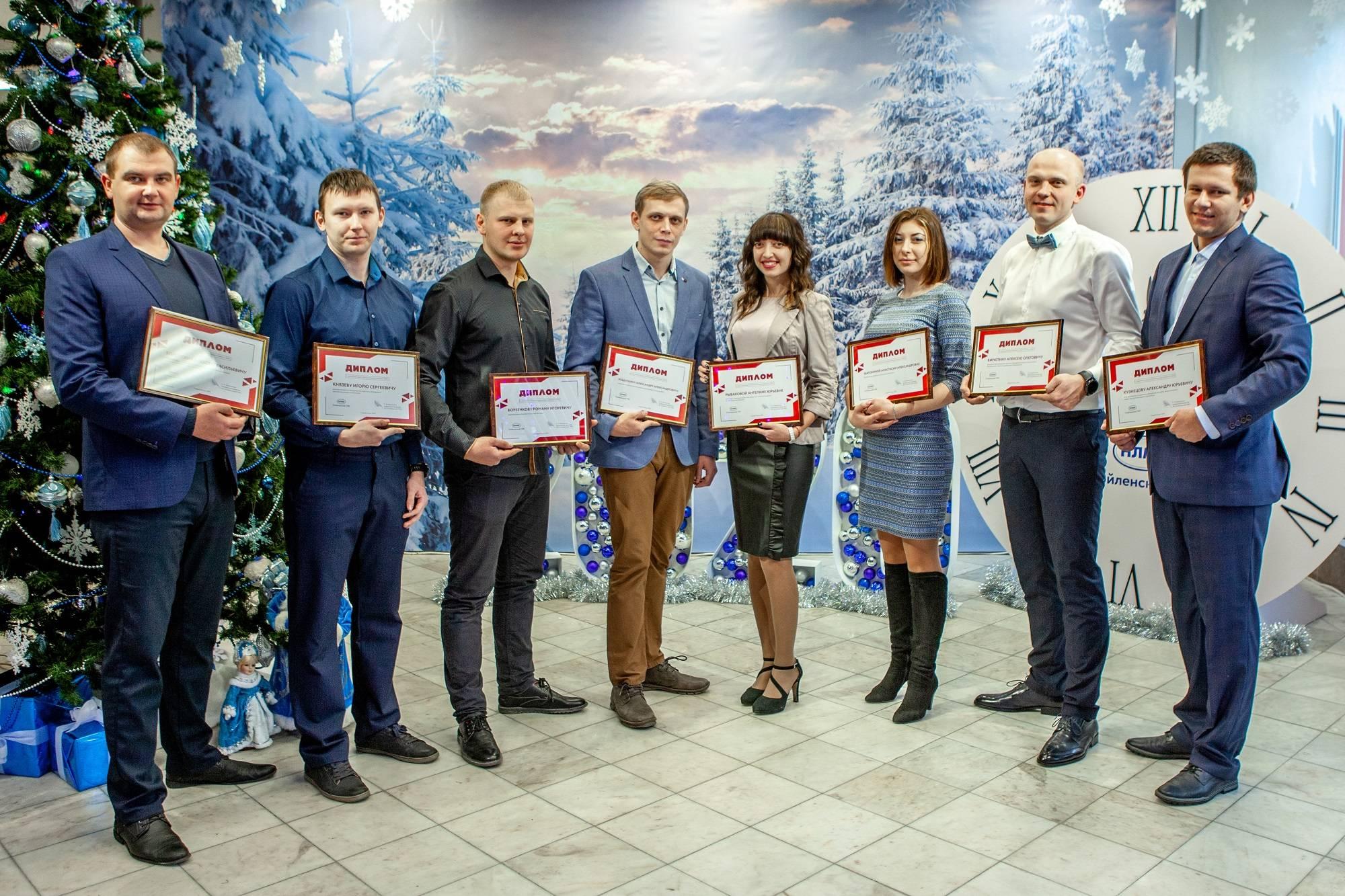 На Стойленском ГОКе выбрали лучших молодых специалистов 2019 года
