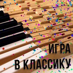 Школьники приглашаются на бесплатную лекцию в Московский театр музыки