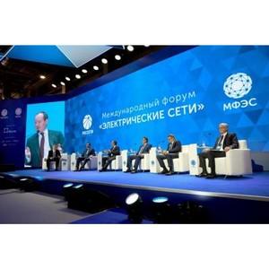 Менеджмент ФСК принял участие в обсуждении вопросов повестки МФЭС-2019