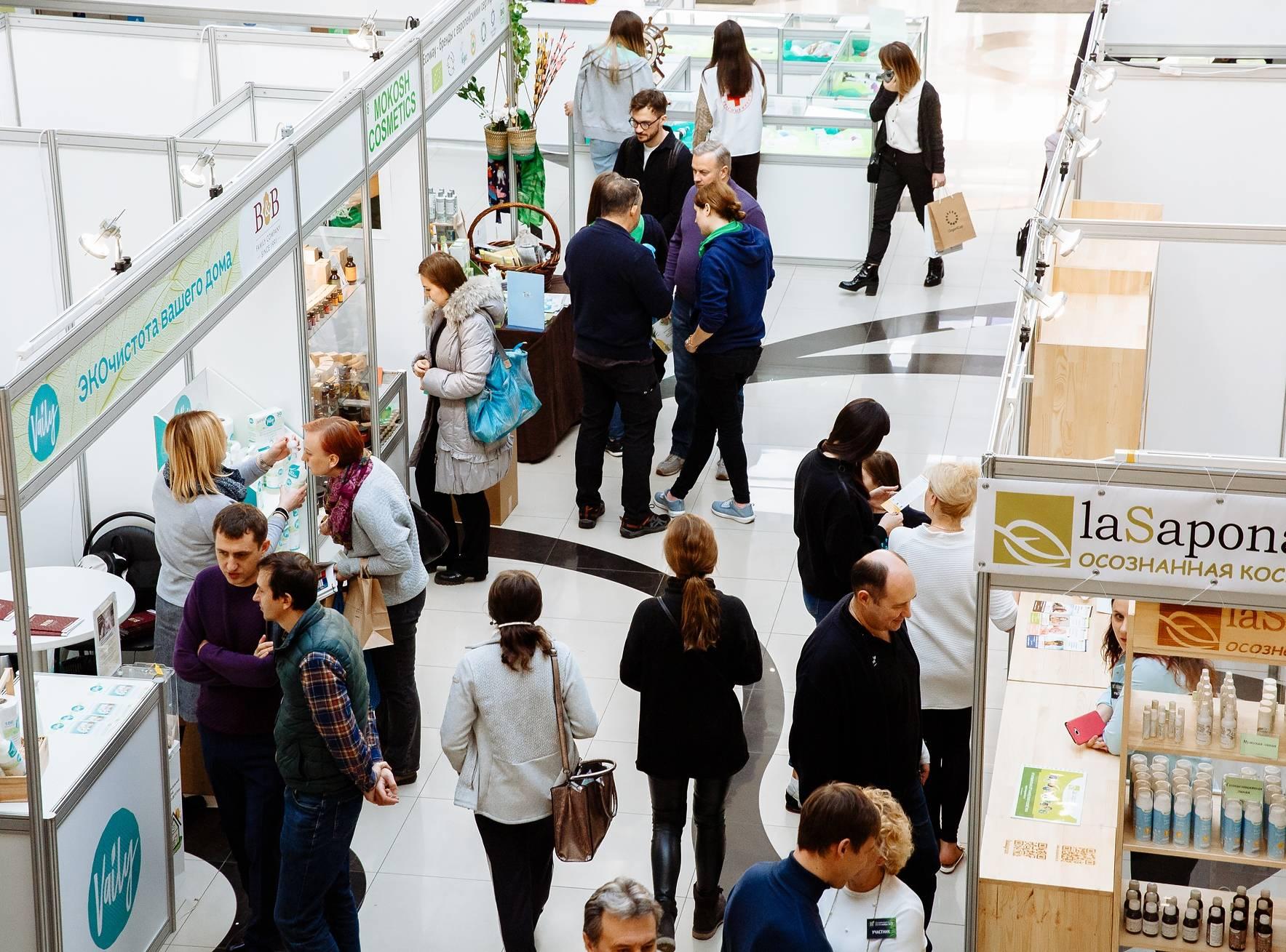 Итоги 11 международной выставки ЭкоГородЭкспо Осень 2019